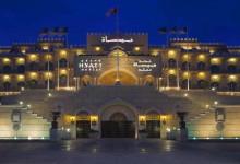 Grand-Hyatt-Muscat-Außenansicht