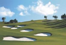 Penha-Longa-Resort-Golf-Atlantic-Championchip-Loch-2