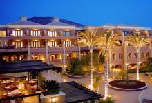 Hotel-Las-Madrigueras-Außenansicht.Nacht