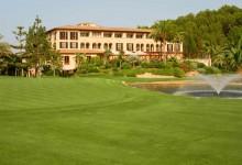 Sheraton-Arabella-Golf-Hotel-Außenansicht