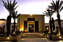 ROBINSON-Club-Agadir-Außenansicht