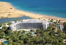 Seaside-Palm-Beach-Außenansicht