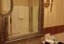 Grand-Hyatt-Muscat-Grand-Zimmer-Bad
