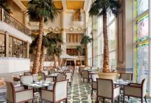 Grand-Hyatt-Muscat-Mokha Cafe